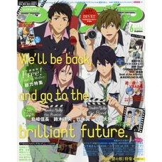 Animedia June 2017