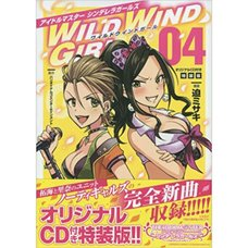 Idolm@ster Cinderella Girls: Wild Wind Girl Vol. 4 Special Edition