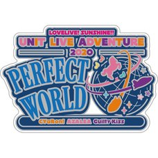 Love Live! Sunshine!! Unit Live Adventure 2020 -Perfect World- Memorial Pin