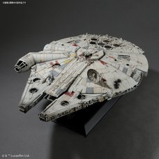 Perfect Grade 1/72 Scale Star Wars: A New Hope Millennium Falcon (Standard Edition)