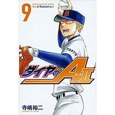 Ace of Diamond Act II Vol. 9