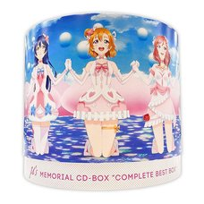 Complete Best Box | μ's Memorial CD-Box Limited Edition