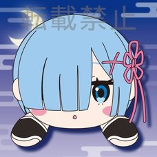 Mega Jumbo Lying Down Plush Re:Zero -Starting Life in Another World- Rem: Ninja Ver.