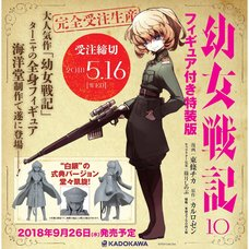 Saga of Tanya the Evil Vol. 10 Special Edition w/ Tanya von Degurechaff Figure