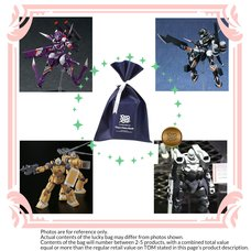 TOM Outlet Lucky Bag: Mecha Figures (Bronze Value)