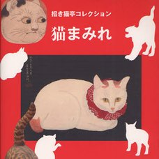 Maneki-Neko-Tei Collection - Covered with Cats