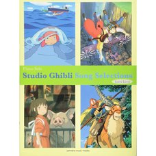 Studio Ghibli Song Selections Piano Solo: Entry Level (English Ver.)