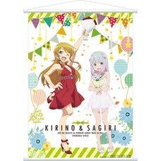 Oreimo x Eromanga Sensei Kirino & Sagiri Tapestry