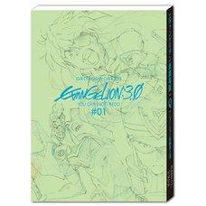 Evangelion 3.0: You Can Not Redo Artbook Volume 1