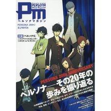Persona Magazine Persona 20th Anniversary