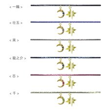 IDOLiSH 7 Fan Festival Vol. 4: Welcome! Ai na Night! 6-Row Hair Bracelet