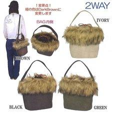 Altrose Rumi 2-Way Fake Fur Shoulder Bag