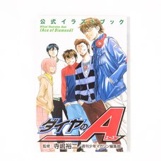 Ace of Diamond Official Illustration Book