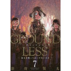 GROUNDLESS Vol. 7
