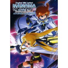 Magical Girl Lyrical Nanoha The Movie 2nd A's Official Complete Book