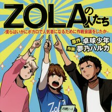 The Zola People The Long Arduous Road to Becoming Popular as Vocaloids
