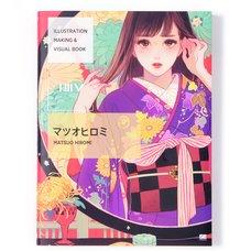 Hiromi Matsuo Illustration Making & Visual Book