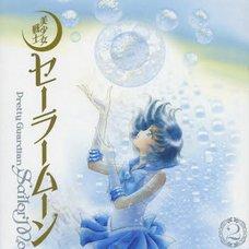 Sailor Moon Complete Edition Vol.2