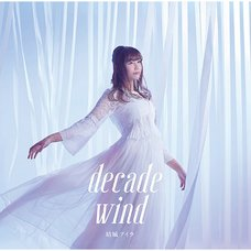 Decade Wind: Aira Yuuki Best-of Album