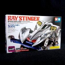 JR Ray Stinger Premium (Super-II Chassis) Super Mini 4WD Model Kit