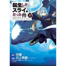Tensei Shitara Slime Datta Ken Vol. 8