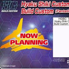 HGBC 1/144 Hyaku Shiki Custom Parts