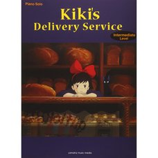 Kiki's Delivery Service Piano Solo: Intermediate Level (English Ver.)