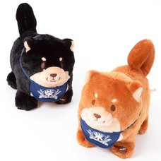 Chuken Mochi Shiba Wagging Tail Plush Collection