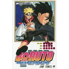Boruto: Naruto Next Generations Vol. 4