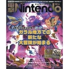Dengeki Nintendo December 2019