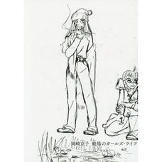Kyoko Okazaki Girl's Life on the Battlefield