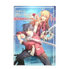 The Legend of Heroes: Trails of Cold Steel: The Art Book
