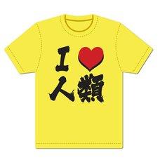 No Game No Life Sora's T-Shirt