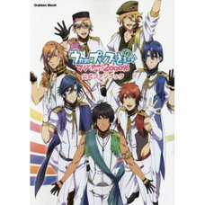 Uta no Prince-sama Maji Love 2000% Official Fan Book