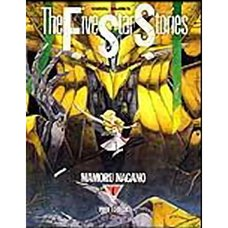 The Five Star Stories Vol. 1