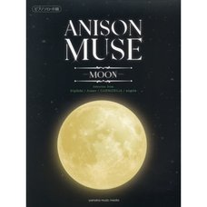 Anison Muse: Moon Piano Solo