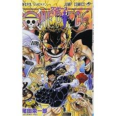 One Piece Vol. 79