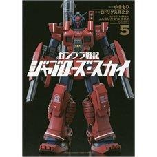 Gunpla Senki: Jabro's Sky Vol. 5