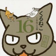 Kuruneko Vol.16