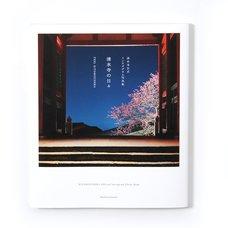 Kiyomizudera Official Instagram Photo Book