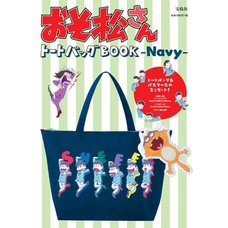 Osomatsu-san Tote Bag Book -Navy-