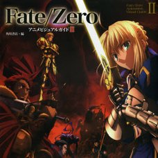 Fate/Zero Animation Visual Guide Vol.2