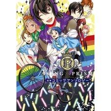 King of Prism by Pretty Rhythm Dengeki Comic Anthology