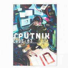 Sputnik Code: 03