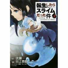 Tensei Shitara Slime Datta Ken Vol. 2