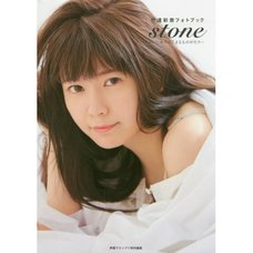 Stone: Ayana Taketatsu Photo Book