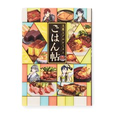 Bungo to Alchemist Meal Book