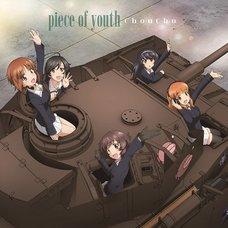 Girls und Panzer der Film Main Theme Single: piece of youth