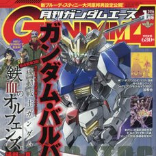 Monthly Gundam Ace January 2016