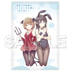 Rascal Does Not Dream of Bunny Girl Senpai Mofufuwa Blanket